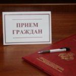 14 января состоится прием граждан Министром экономики Подмосковья И.Смирновой