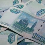 Ограбление в подмосковных Котельниках: у выходца из Таджикистана украли 100 000 рублей