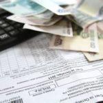 Свыше 600 тысяч рублей коммунальных платежей вернули жильцам одного из домов ЗАО