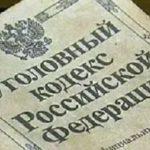 Трех девушек, причастных к жестокому избиению 16-летней учащейся в Ульяновской области, задержали в Москве