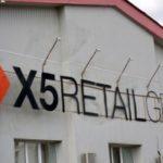 Избиение подростка в «Пятерочке»: X5 Retail Group начала внутреннее расследование