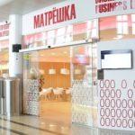 Для обслуживания пассажиров внутренних линий открылся новый бизнес-зал «Матрёшка»