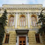 СКР и ОМОН изъяли документы из отделения Центробанка на Балчуге