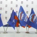 В Москве на ВДНХ открывается юбилейный, XV Съезд «Единой России»