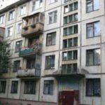 К 2017 году в Москве не останется ни одной ветхой «советской» пятиэтажки
