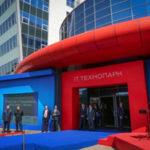 Московские промкомлексы и технопарки получат льготы по налогам в размере до 25%