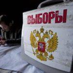 39 участков для досрочного голосования открылись в Подмосковье