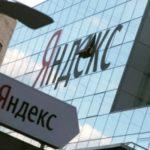 Проверка юридического статуса новостроек в Москве теперь возможна через «Яндекс.Недвижимость»