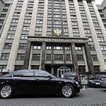 Департамент транспорта Москвы отказал парламентариям Госдумы в бесплатной парковке