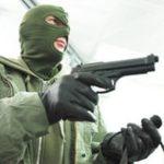 В Москве ограбили ломбард, ущерб составил 1,5 млн рублей