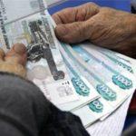 С 1 марта минимальная пенсия москвича увеличена на 20 процентов