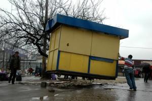 snos-kiosk