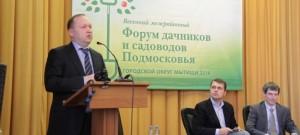 forum-dachnikov