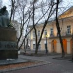 Дом Николая Гоголя приглашает на презентацию московской акции «Библионочь»