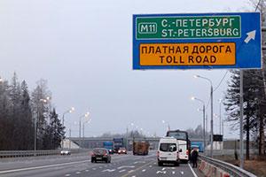 moscow-peterburg