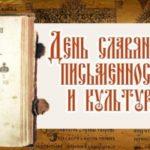 24 мая в сети «Московское кино» пройдут бесплатные «культурные» сеансы