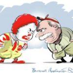 «Макдоналдс» заплатит за нарушение авторских прав