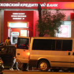 Полиция установила личность напавшего на отделение Московского кредитного банка