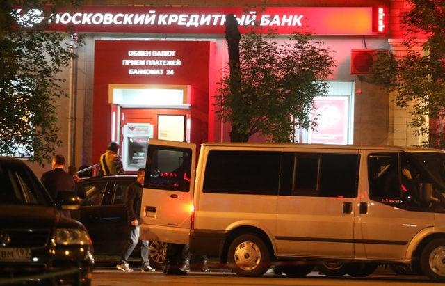 mos-kred-bank
