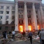 2 мая в Москве вспоминали трагедию в одесском Доме профсоюзов