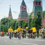 29 мая в Москве состоится общероссийский велопарад