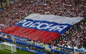 fussia-flag