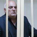 Суд огласил меру пресечения для захватившего «Ситибанк» Арама Петросяна
