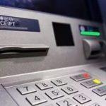 В Москве взорван банкомат, из него похищена вся наличность