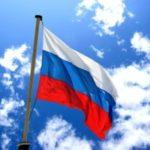 Возвращенному флагу Российской Федерации — 25 лет