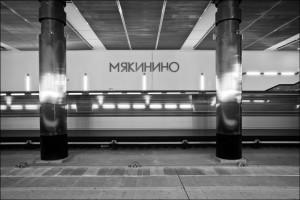 mjakinino-2