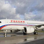 Юный авиадебошир угрожал взорвать самолет «Хабаровск-Москва»