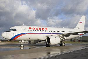 russia-aviacompany