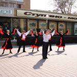 Жители подмосковного Ступино отмечают День города