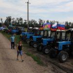 «Кубанские ходоки» начали движение на Москву