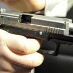 Стрельба на Кутузовском: ранен мужчина, объявлен «Перехват»