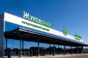 zhukovkij-airport