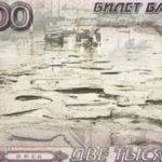 Кто победит? Количество голосов за символы новых банкнот превышает три миллиона.