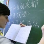 В ближайшие годы в России появится Единый госэкзамен (ЕГЭ) по китайскому языку