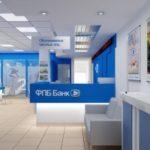 ЦБ РФ лишил лицензии сразу два банка из первой сотни рейтинга