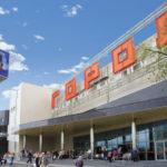 Из торгового центра на Рязанском эвакуировано около полутысячи человек