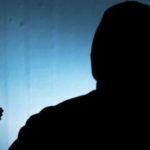 На востоке столицы неизвестный совершил вооруженный налет на офис «Сбербанка»