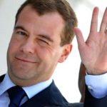 14 сентября — день рождения Дмитрия Медведева