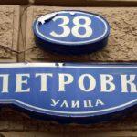 Генерал-майор Зиновьев уходит с должности начальника МУРа и из МВД вообще