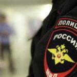 Срочно:  неизвестные захватили здание в центре Москвы