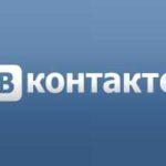 Социальная сеть Вконтакте запустила собственную платежную систему