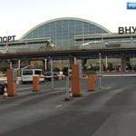 Экс-директор Внуковской таможни объявлен в международный розыск