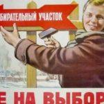 Элла Памфилова допустила вариант аннулирования выборов в Думу в исключительных случаях