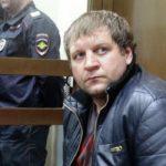 Боец Александр Емельяненко выходит на свободу и сможет вернуться в «клетку» уже в этом году
