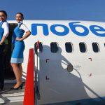Лоу-костер «Победа» открывает авиационное сообщение с Алматы и Баку