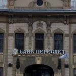 «Церковная экономика» под ударом: В банке РПЦ «Пересвет» введено временное управление